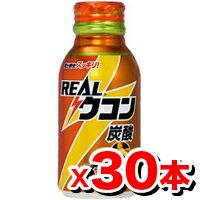 Coca Cola リアルウコン carbonate 100 mL ( Curcumin 30 mg + alanine 5100 mg arginine + 400 mg ) upup7