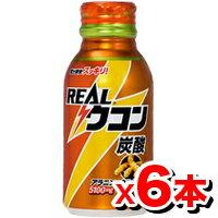 Coca Cola リアルウコン carbonate 100 mL ( Curcumin 30 mg + alanine 5100 mg arginine + 400 mg ) fs3gm