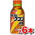 コカコーラ リアルウコン炭酸 100mL【6本set】(クルクミン30mg+アラニン5100mg+アルギニン400mg配合) (ウコン ドリンク エキス 飲料 うこん)