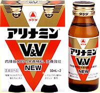【指定医薬部外品】アリナミンV&V NEW (50ml×2本入り)