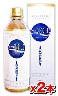 イーエムエックスゴールド 500 ml (EMX/EM-X/EM-X/EMX-GOLD / / gold /GOLD/500