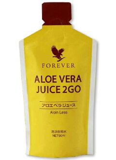 FLP 蘆薈汁 2 去 (強硬) 小包 90 毫升 (防腐劑,用化學合成物) (永遠 FLP 蘆薈蘆薈汁 1 l) (蘆薈汁可溶性膳食纖維)