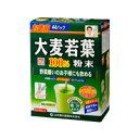 【5250円以上で送料無料!】山本漢方製薬 大麦若葉粉末100% 3g×44包