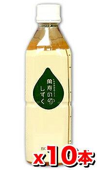 【10本セット!送料無料】萬寿のしずく 500mL×10本 [熱帯資源植物研究所](EM発酵健康エキス/EM菌):健康エクスプレス