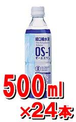 軽度から中等度の脱水状態の方の水・電解質を補給・維持するのに適した病者用食品です/大塚製薬...