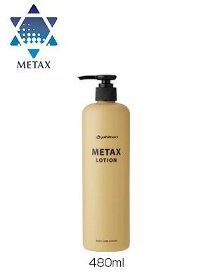 Phiten e-water (イーウォーター) 480 ml JAN4940756232477
