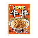 エスビー食品 なっとくの牛丼 125g (レトルト食品 ヱスビー)