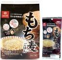 手軽においしく健康にはくばく もち麦ごはん(60g×12袋)