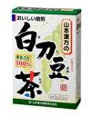 <small>美容・健康・ダイエット</small>通販専門店ランキング22位 山本漢方製薬 白刀豆茶(なたまめちゃ) 6g×12包 なたまめ茶 なた豆茶