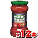 SOLLEONE ソル・レオーネトマトソース・ナチュラーレ 300g ×12個 (イタリアン パスタソース 調味料)