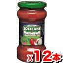 SOLLEONE ソル・レオーネトマトソース・バジリコ&ガーリック 300g ×12個 (イタリアン パスタソース 調味料)