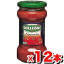 SOLLEONE ソル・レオーネトマトソース・ペペロンチーノ 300g ×12個 (イタリアン パスタソース 調味料)