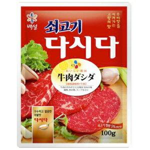 おいしい韓国を日本の食卓へ▼ポイントUPマラソン最大35倍!2/7 20時〜▼CJ 牛肉ダシダ 100g upup7