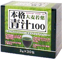 • P5 times in easy entry! Up to 14 times! 10 / 30 Up to 23:59 ▼ authentic blue juice 100 ( 3 g x 30 capsule insertion ) young barley leaves