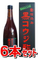 天然発酵黒コウジ酢720mlx6本送料込み!