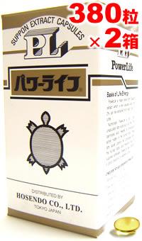 380 Hosendo power life (terrapin power!) fs3gm