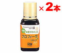 • P5 times in easy entry! Up to 14 times! 10 / 30 Up to 23:59 • hayashibara propolis profile liquid 60 mL (from Minas Gerais)