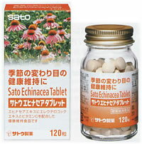 • P5 times in easy entry! Up to 14 times! 10 / 30 Up to 23:59 • サトウエヒナセア tablets 120 grain to ) ( seasons health maintenance