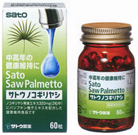 • P5 times in easy entry! Up to 14 times! 10 / 30 Up to 23:59 ▼ サトウノコギリヤシ ( 310 mg x 60 grain ) ( mature health maintenance the )