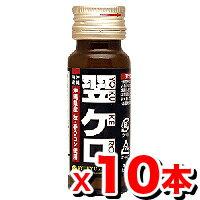 Next KERO raw milking turmeric beverage (Okinawa Prefecture from turmeric 100%) 20ml×10 this upup7