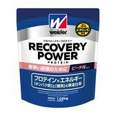 森永製菓 ウイダー リカバリーパワープロテインピーチ味1.02kg [28MM12302] (ウィダー プロテイン たんぱく質 タンパク質 サプリメント)