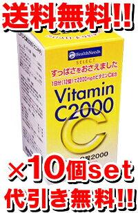 "Vitamin C tablets 2000 ""kunichici"" tablets 10 pieces set upup7"