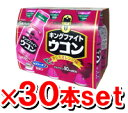 キングファイトウコン カシスオレンジ味 100ml【30本入:ケースset】(ウコン ドリンク エキス 飲料 うこん)