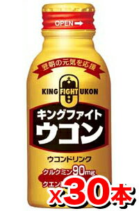 100 ml of one case of King fight Termeric = fs3gm