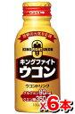 キングファイトウコン 100ml 【6本set】(ウコン ドリンク エキス 飲料 うこん)