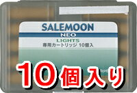 Vitamin e-cigarette SALEMOON NEO Salomon light NEO-only cartridge 10 into electronic smoking / non-smoking toy upup7