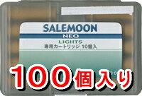 Vitamin e-cigarette SALEMOON NEO Salomon light NEO-only cartridge 100 pieces fs3gm