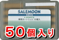 Vitamin e-cigarette SALEMOON NEO Salomon light NEO-only cartridge to 50 please enter * wrapping (+ 100 yen) fs3gm.