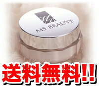 エムズボーテ moisturizing cream 30 g ( media even boiling ♪ ultimate beauty cream sensitive skin also OK ) fs3gm