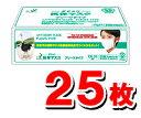 抗体マスク プリーツタイプ (CR-35)SSサイズ(子供用)25枚入り