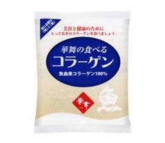 吃麥華膠原 100 g (粉補充膠原蛋白,膠原蛋白補充膠原蛋白膠原蛋白) upup7