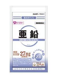 AFC elevator zinc about 40 grains (supplement supplement Zn) upup7