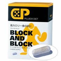 Diet pill box blocks & block 14 packaging fs3gm