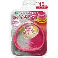 ピップマグネ loop soft fit type pink 45 cm (PIP) (magnerope)
