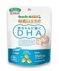 ビーンスターク マム 母乳にいいもの 赤ちゃんに届くDHA 90粒 (dha DHA サプリメント DHA サプリ) upup7