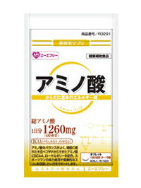 AFC elevator amino acid 90 grain supplements and supplements upup7