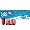 Checkone_1