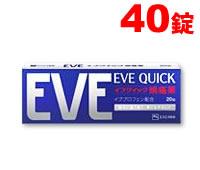 つらい頭痛に速く効く EVE QUICK「イブクイック頭痛薬」 40錠【第(2)類医薬品】【エスエス製薬...
