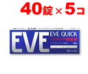 Eve40_5