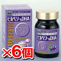 • Rakuten thanks for the great festival P up to 20 times! ~ 12 / 4 To 3:59 ▼ prevision 'Bilberry & DHA' 120 grain