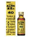 Yunker_kt40
