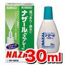 Nazal_spray_30