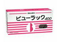 皇漢堂 ビューラック 400錠入【第2類医薬品】(400錠/400/あす楽/便秘薬/下剤/コーラック)