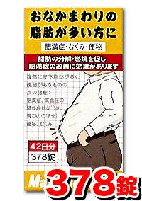 マスラックII378錠42日分【第2類医薬品】3791-2953