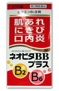 Neo neo Vita BB plus Kunihiro 250 tablets into neo Vita BB plus / Kunihiro / Vita