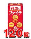 ▼クーポン配布中▼【第2類医薬品】小林製薬 ファイチ 120
